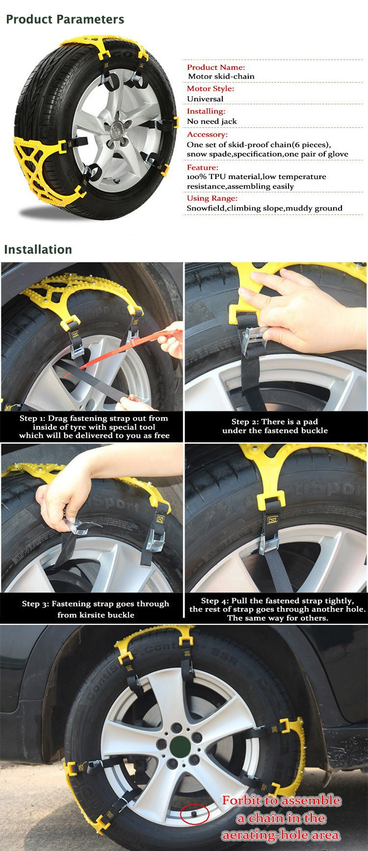 Car Tire Skid Chain Installation